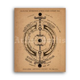 Printable Hollow Earth, Ancient Tibet drawing from USSR KGB archive - vintage print poster