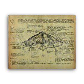 Printable USSR Cold War Flying Saucer sketch from Zhitkur military base - vintage print poster
