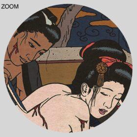 Printable Games with knife - vintage Japanese BDSM art by Toshio Saeki - vintage print poster