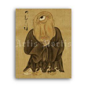 Printable Mehitotsubo one-eye priest vintage Japanese print, dark folk art - vintage print poster