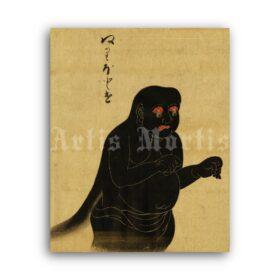 Printable Nuribotoke spirit, yokai - vintage Japanese print, dark folk art - vintage print poster