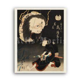 Printable The Ghost of Oiwa - Japanese horror tale print, Ukiyo-e poster - vintage print poster