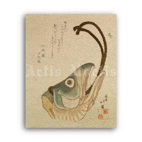 Printable Head of a Salmon - vintage Japanese woodblock print - vintage print poster