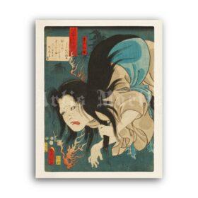 Printable Ghost of Kasane - vintage Japanese horror illustration print - vintage print poster