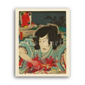 Printable The bloody samurai Yoshikata - Japanese Edo period print - vintage print poster