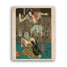 Printable Ghost of Togo - Japanese woodblock print by Utagawa Kuniyoshi - vintage print poster
