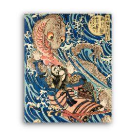 Printable Samurai killing a giant salamander - Japanese woodblock print - vintage print poster