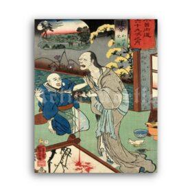 Printable Ghost of Oiwa killing Takuetsu - print by Utagawa Kuniyoshi - vintage print poster