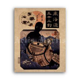 Printable The sailor Tokuso and the sea monster - vintage woodblock print - vintage print poster
