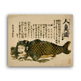 Printable Ningyo, Japanese mermaid, human fish, supernatural creature - vintage print poster