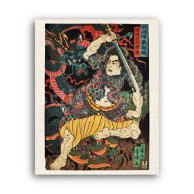 Printable Samurai fighting with the dragon - Japanese woodblock print - vintage print poster
