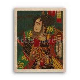 Printable Japanese Edo period samurai, warrior print by Kato Kiyomasa - vintage print poster