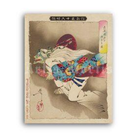 Printable The old woman retrieving her arm - Ukiyo-e woodblock print - vintage print poster
