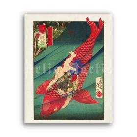 Printable Saito Oniwakamaru and the giant carp - Ukiyo-e art print - vintage print poster